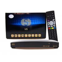 Buy cheap SKYBOX S V6 V7 V8 F5S A4 F4S F3S HD PVR digital satellite receiver from wholesalers