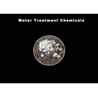 Buy cheap Rapid Hydrolysis Of Sulfuric Acid Brine Treatment Chemicals, Used To Purify Industrial Sewage And Drinking Water product