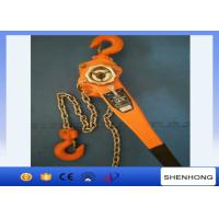 Buy cheap 3 Ton Lever Chain Hoist 1.5M Lift , Construction Tightening Lever Chain Block from wholesalers