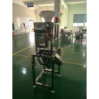 Buy cheap Free Fall Metal Detector For Powder Product Inspection from wholesalers