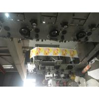 Buy cheap High Speed Flexo Roll Film Printing Machine Thermal Paper Roll Printing Machine from wholesalers
