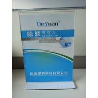 Buy cheap Custom Acrylic Leaflet Table Top Menu Display Holders Stands from wholesalers