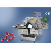 Buy cheap Double Twist Packing Machine (DWM550) from wholesalers