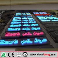 Buy cheap Hotel Front Metal Bordored LED Plastic Light Letters from wholesalers