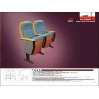 Buy cheap Cinema chair from wholesalers
