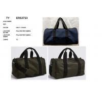 Buy cheap Polyeater Travel Sport Faux Leather Bag Unisex Outdoor Customized Waterproof from wholesalers