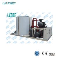 Buy cheap 25 Ton  Seawater Flake Ice Machine BITZER Compressor Water Cooling  System from wholesalers
