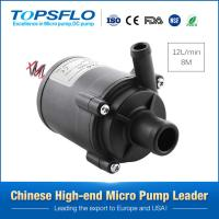 Buy cheap Play 00:01 00:34 Fullscreen View larger image Brushless high temperature resistance food grade pump dc motors 24v Brushl from wholesalers
