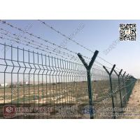 Buy cheap 3.0m height China Airport Fence with top concertainer razor coil and barbed wire | China Factory / Supplier from wholesalers