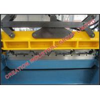 Buy cheap Automatic High Rib Roof Corrugated Sheet Roll Forming Machine 1200mm 1220mm from wholesalers