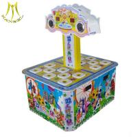 Buy cheap Hansel new design token operated Double Hamster game machine for sale from wholesalers