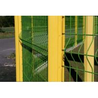 Buy cheap Wire Fence product