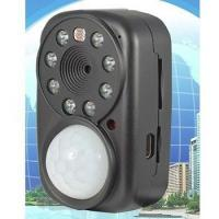 Buy cheap GSM MMS Alarm photo video IP CCTV Camera DV remote monitor PIR IR night vision from wholesalers