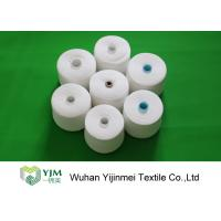 Quality 100% Spun Polyester Sewing Thread In Raw Pattern Counts 2-Ply Yarn 30/2 for sale