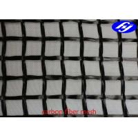 Buy cheap 20MM X 20MM Carbon Fiber Mesh Fabric Sustainable Concrete For Structure Reinforcement product
