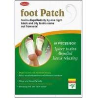 Buy cheap foot patches from wholesalers