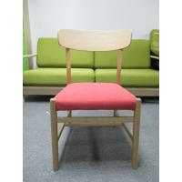Dining chair z dining chair images