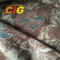 Buy cheap 100% Polyester Chenille Sofa Upholstery Fabric Colorful 200g - 400g / Sqm product
