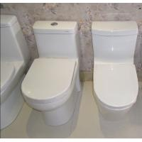 Buy cheap Bathroom sanitary ware wc toilet & Siphonic one piece ceramic toilet bowl from wholesalers