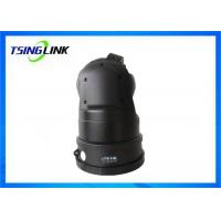 Buy cheap Dome 4G PTZ Camera 360 Degree PTZ IP66 GPS Night Vision For Police Emergency product
