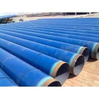 3PE Coating steel pipes