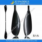 Buy cheap 2015 Wholesale Carbon Fiber Kayak Paddle from wholesalers