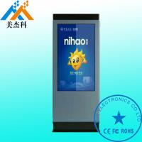Buy cheap 47 Inch Free Standing Outdoor Digital Signage Display For Supermarket , Brightness 2000 nit from wholesalers