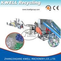 Buy cheap Good Price Plastic Washing Recycling Machine for PET Bottle/Flake from wholesalers