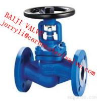 Buy cheap A[PI/DIN CARBON STEEL A216-WCB FLANGE GLOBE VALVE WITH BELLOW SEAL from wholesalers