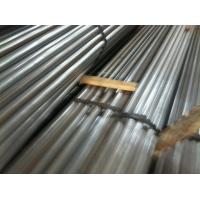 Buy cheap Heat Exchange SS Pipe Stainless Steel Seamless Tube Grade 316L from wholesalers