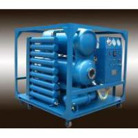 Buy cheap Double Stages Type High Vacuum Transformer Oil Filter Machine from wholesalers