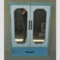 Buy cheap rotating wall mirror cabinet from wholesalers