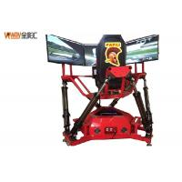 Buy cheap Cool Design Virtual Reality Driving Simulator 2.5K Resolution 6 DOF Electric System from wholesalers