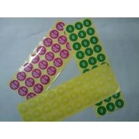 Buy cheap adhesive paper stickers from wholesalers