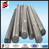Buy cheap Annealed Forged AISI 4130 Steel Round Bars from wholesalers