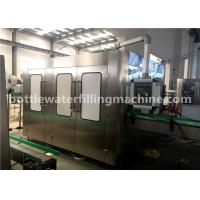 Buy cheap Automatic 5l Plastic Bottle Washing Filling Capping Machine , Complete Mineral Water Plant from wholesalers