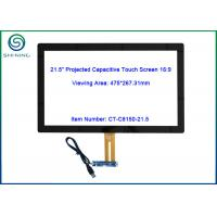 Buy cheap 21.5 USB Capacitive Touch Screen For Kiosk / ATM with ILI2302 Controller from wholesalers