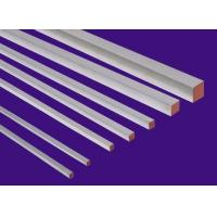 Buy cheap 310S Forged 2.5MM Stainless Steel Rod Metal Square Bar High Abrasion Resistance from wholesalers