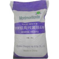 Buy cheap Chemical Auxiliary Agent 99% Pure Montmorillonite Smectite Powder STE-MONT99 from wholesalers