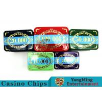 Buy cheap Economy Plastic Casino Poker Chips Set 760 pcs With Aluminum Case from wholesalers