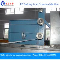 Buy cheap PP Packing Strap/Belt Band Extrusion Machine from wholesalers