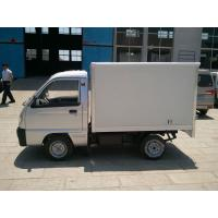Buy cheap China T-King Brand Gasoline & DIESEL 4x2 mini truck small cargo trucks for sale from wholesalers
