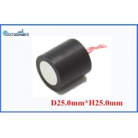 Buy cheap ABS Waterproof Ultrasonic Sensor Transducer 125kHz Wide Band Width from wholesalers