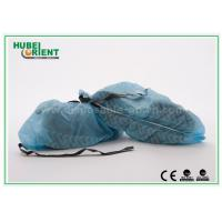 Buy cheap 18 / 16 Non Woven Shoe Cover With Antistatic Strip , Disposable ESD Shoe Covers For Lab from wholesalers