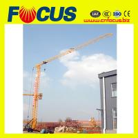 Buy cheap QTK20 2 ton quick assemble tower crane with factory price from wholesalers