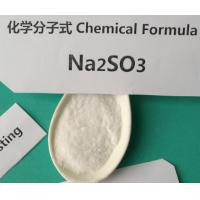 Buy cheap Crystalline Powder Antioxidant Sodium Sulfite Food Grade For Pharmaceutical Industry from wholesalers