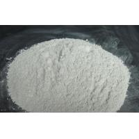 Buy cheap high quality hexagonal Boron Nitride from wholesalers