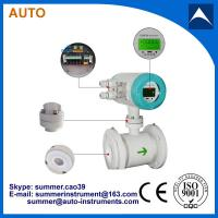 Buy cheap China Cheap Stainless Steel Flowmeter for Sea Water/ Drinking Water/ Milk from wholesalers