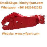 Buy cheap All kinds of hydraulic multi-function shear construction pulverizer for excavator on good price from wholesalers