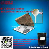 Buy cheap rtv liquid silicone rubber for concrete molds from wholesalers